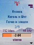 Программы для Nokia 2700